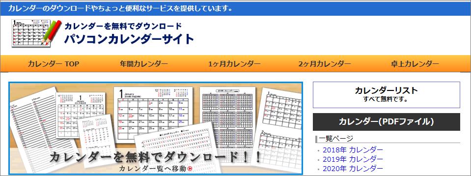 excel pdf 変換 フリー ソフト