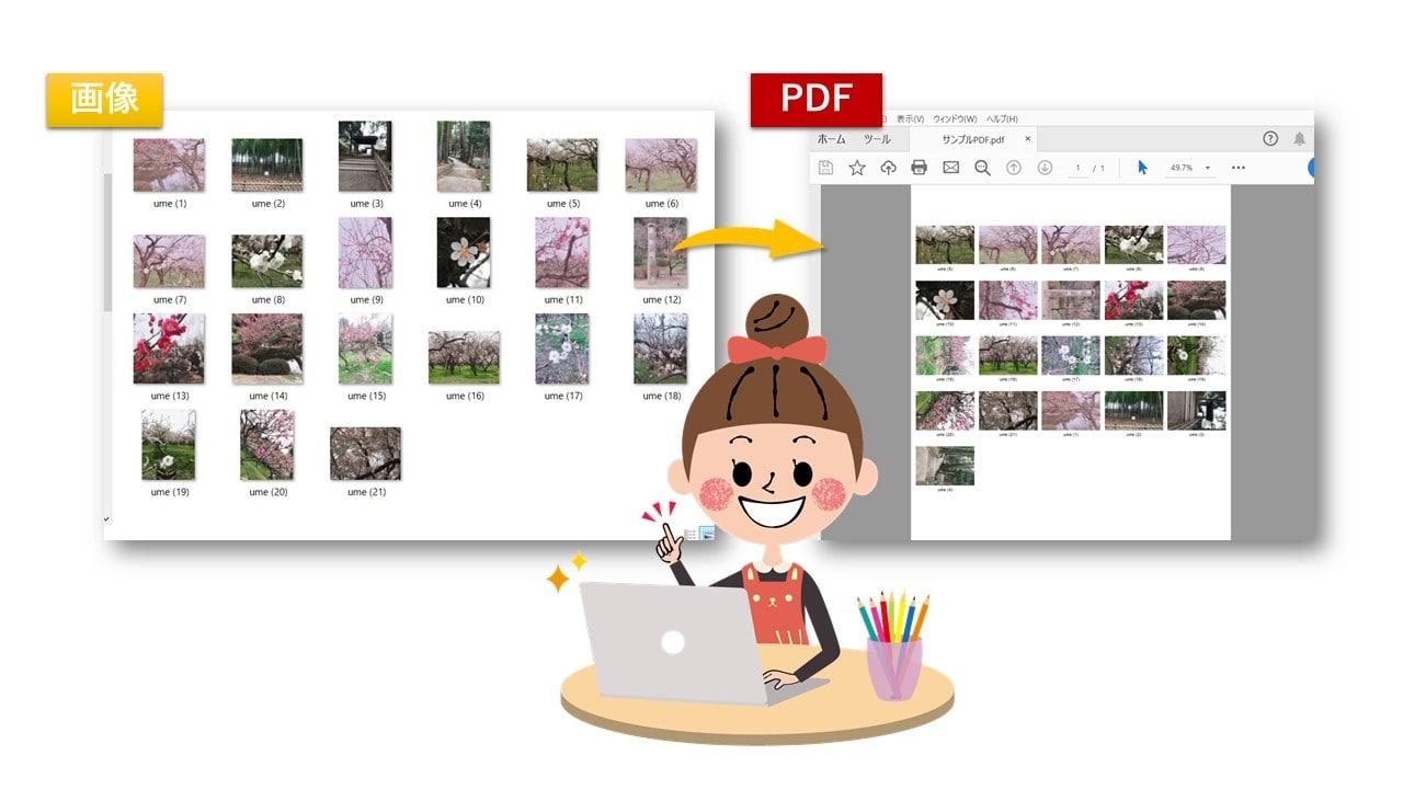 pdf ワード 変換 フリーソフト 窓の杜