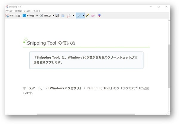 Snipping Tool