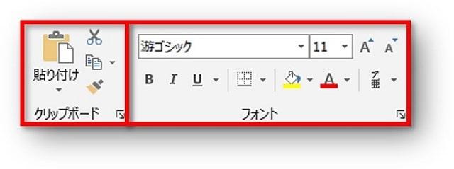 Excelフォント設定のボタン