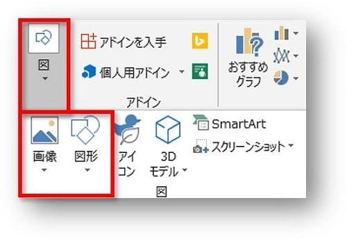 Excel画像と図形ボタン