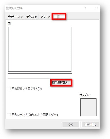 ページの色 図の選択