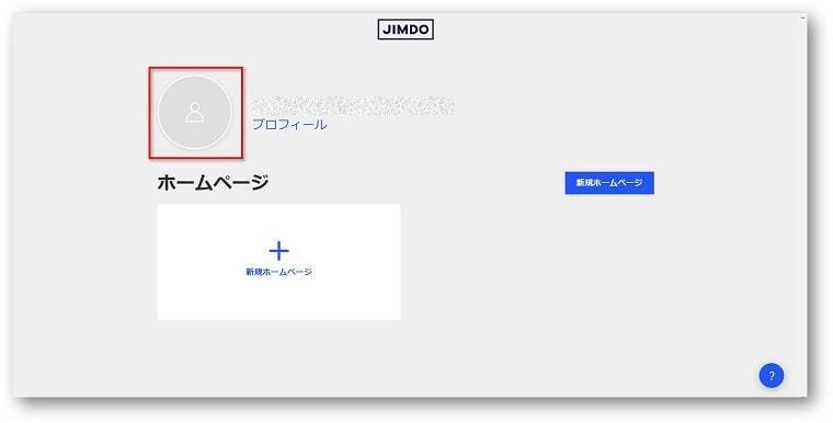 jindoにログインし、ダッシュボード内の左上にあるプロフィール画像をクリックします